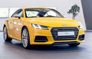 торговая марка Audi