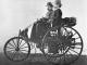 Автомобиль как объект права интеллектуальной собственности — торговые марки и патенты